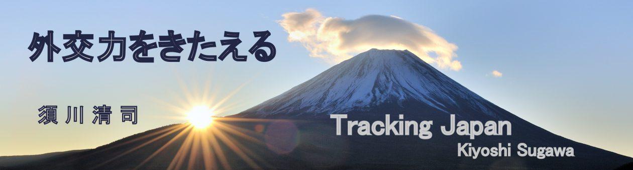 Tracking Japan
